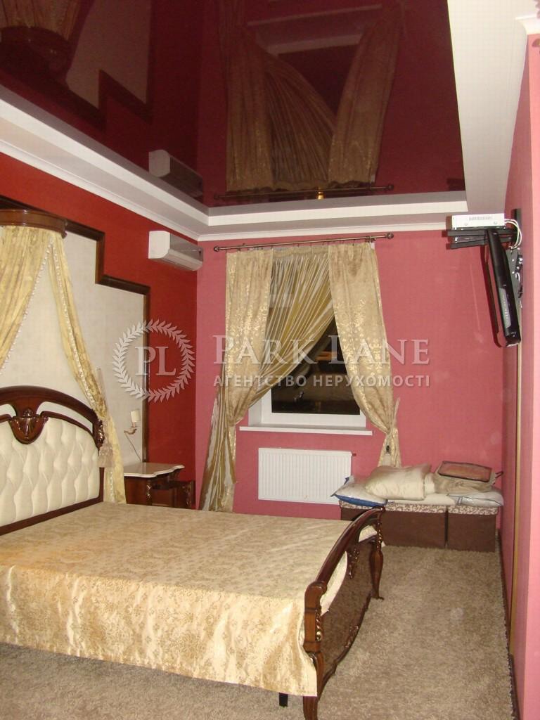 Квартира Z-204829, Коновальца Евгения (Щорса), 32, Киев - Фото 7