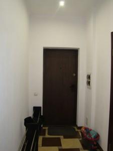 Квартира Z-204829, Коновальца Евгения (Щорса), 32, Киев - Фото 19