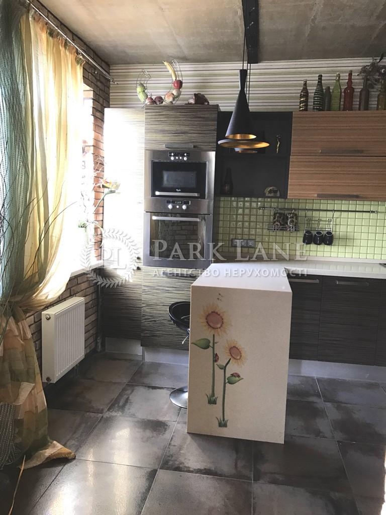 Квартира ул. Мишуги Александра, 2, Киев, Z-583261 - Фото 11