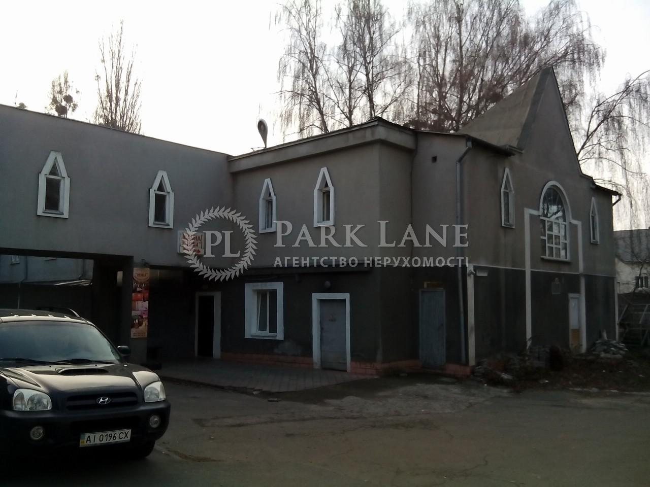 Нежитлове приміщення, R-4965, Шепелєва Миколи, Київ - Фото 9
