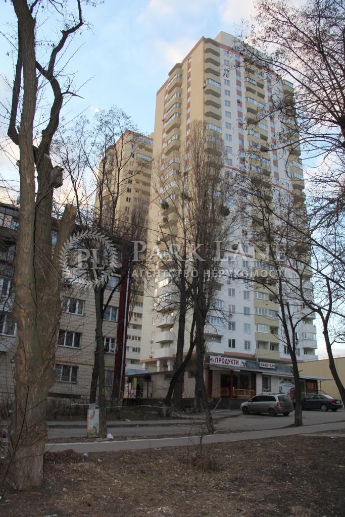 Офис, ул. Западная, Киев, R-25427 - Фото 11