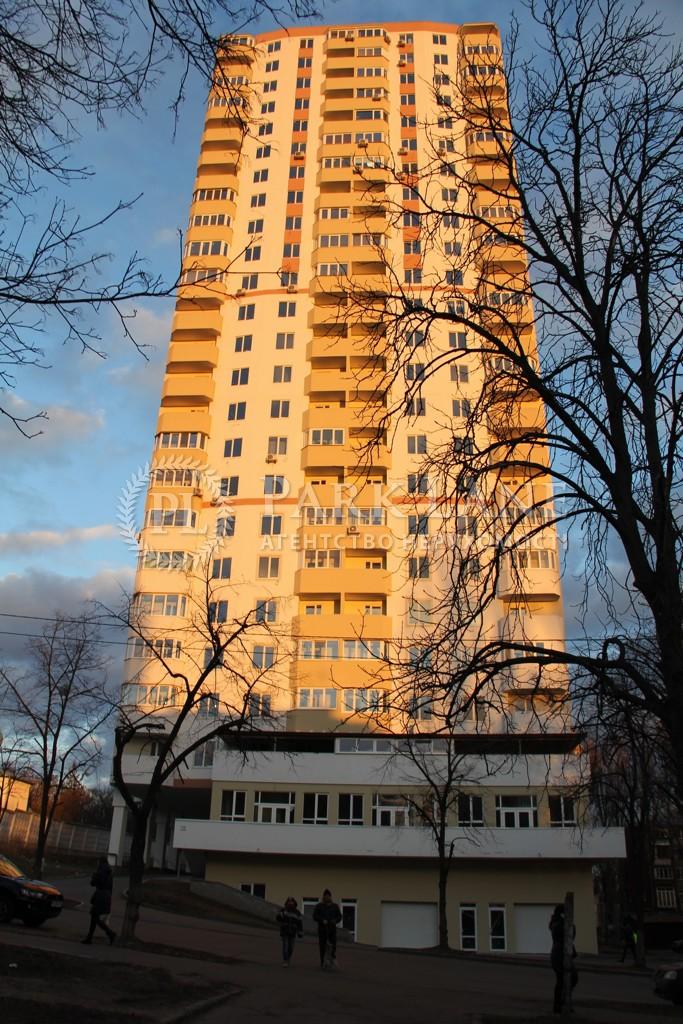Офис, ул. Западная, Киев, R-25427 - Фото 1