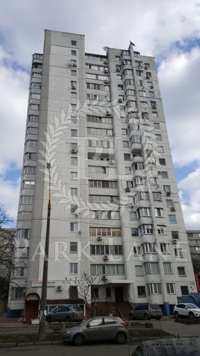 Квартира, Z-582229, 2а