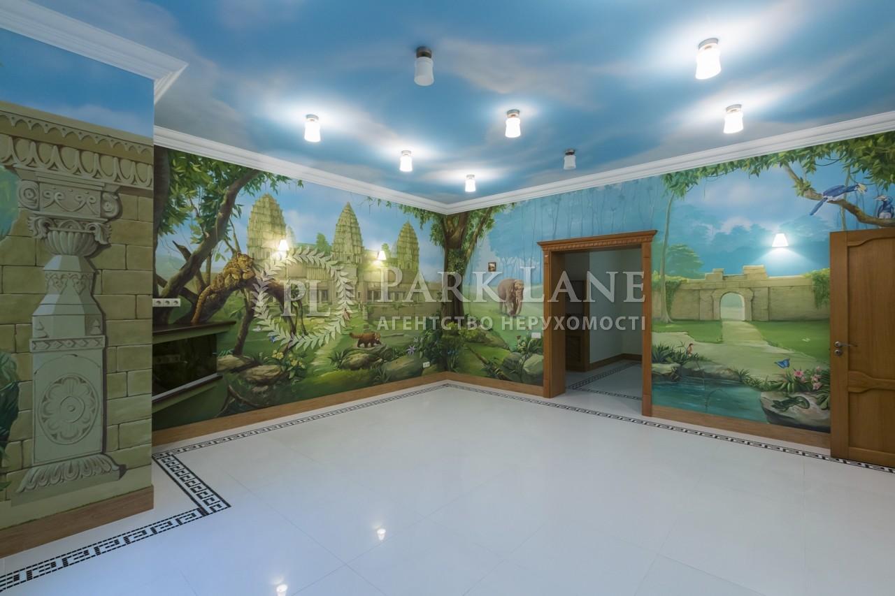 Дом ул. Леси Украинки (Ветряные Горы), Киев, X-35445 - Фото 27