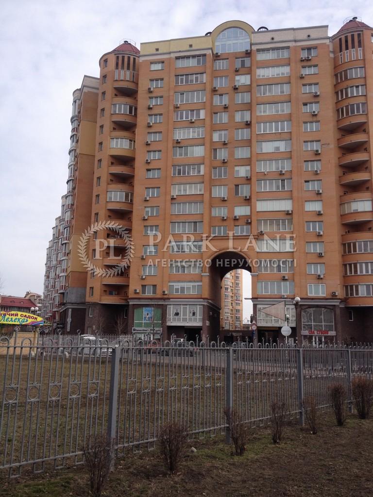 Квартира I-26131, Героев Сталинграда просп., 10а корпус 4, Киев - Фото 2