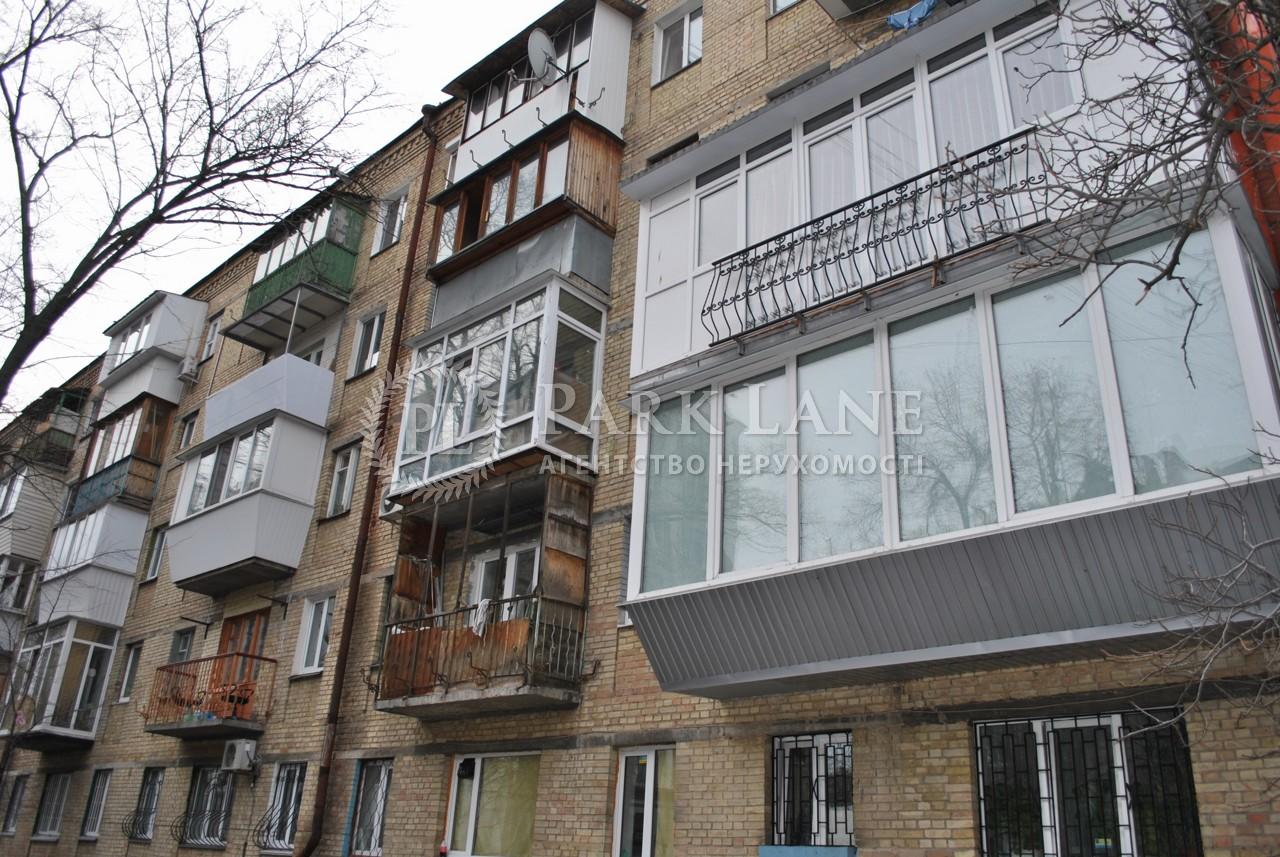 Квартира Дружбы Народов бульв., 19а, Киев, R-8799 - Фото 1