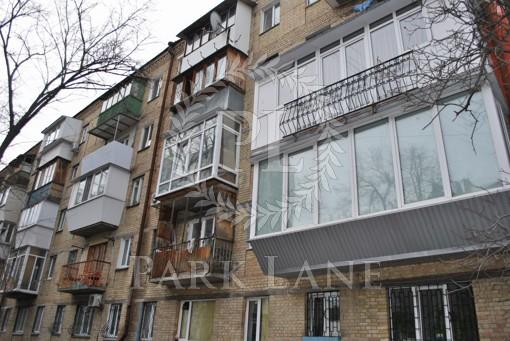 Квартира Дружбы Народов бульв., 19а, Киев, Z-706429 - Фото