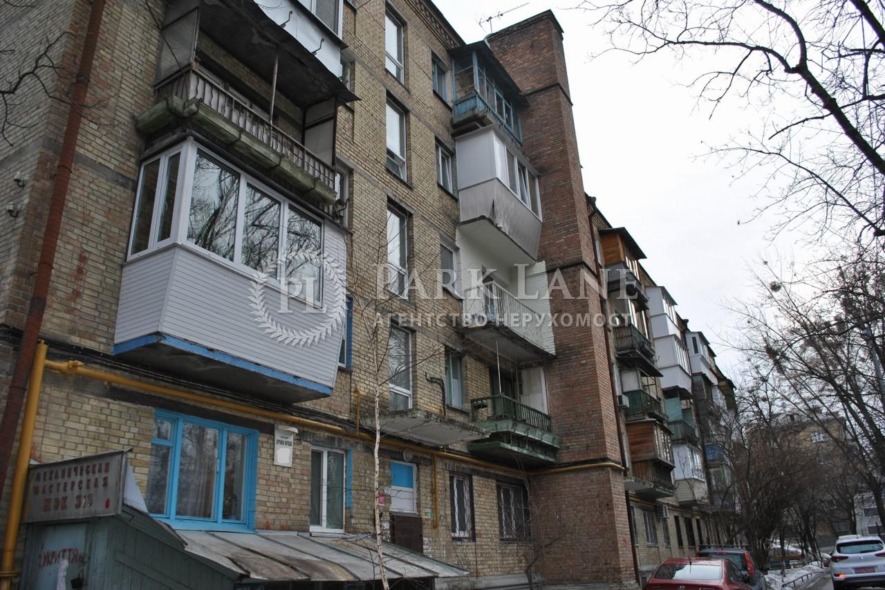 Квартира Дружбы Народов бульв., 19а, Киев, R-8799 - Фото 11