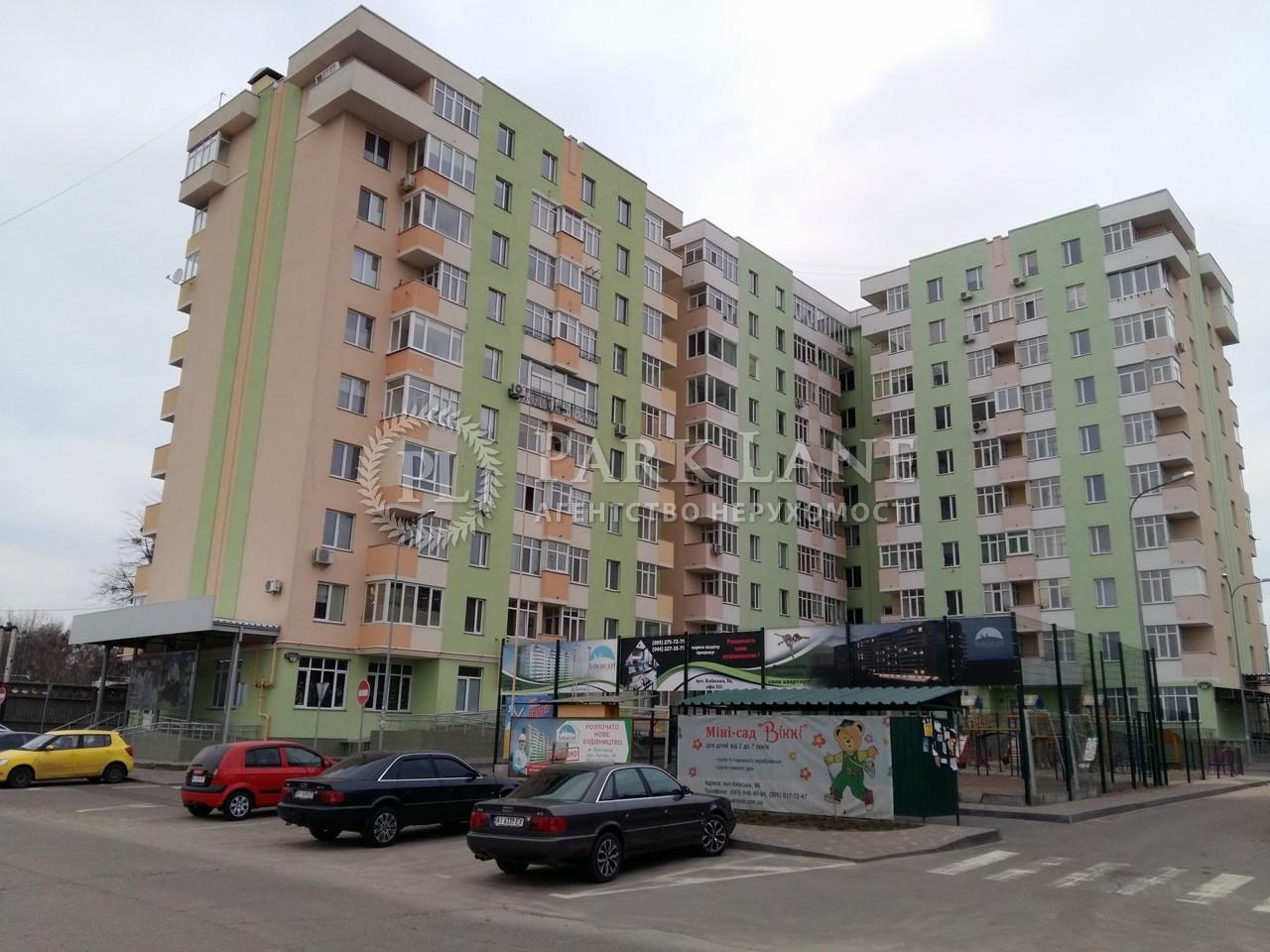Квартира ул. Киевская, 8а, Вышгород, Z-740575 - Фото 1