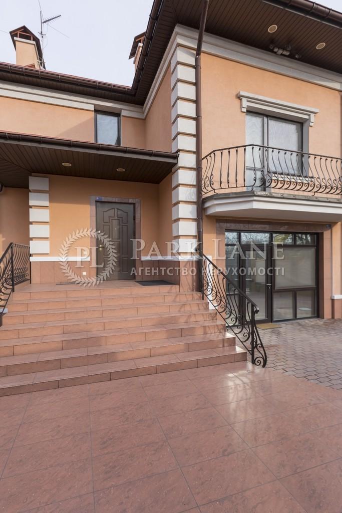Дом ул. Леси Украинки (Ветряные Горы), Киев, X-35445 - Фото 37
