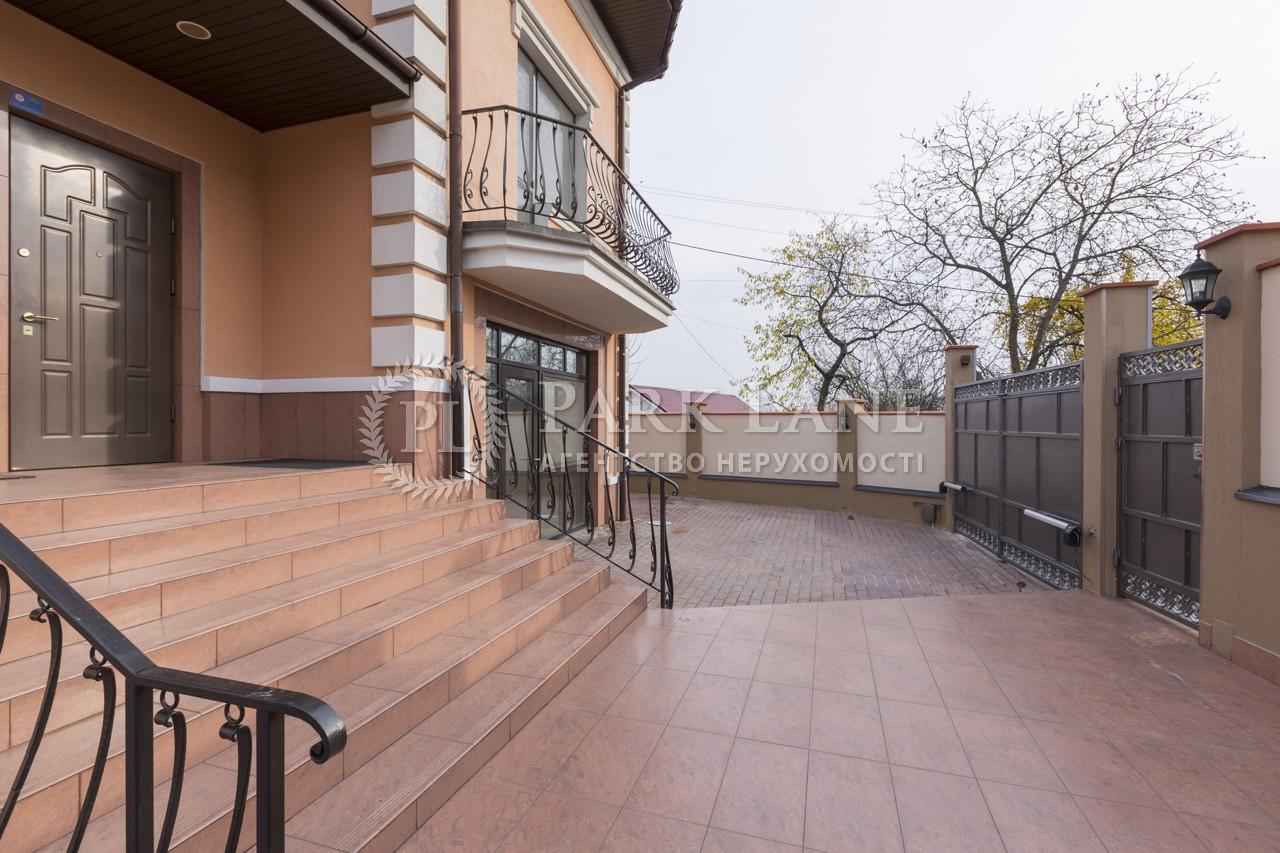 Дом ул. Леси Украинки (Ветряные Горы), Киев, X-35445 - Фото 38