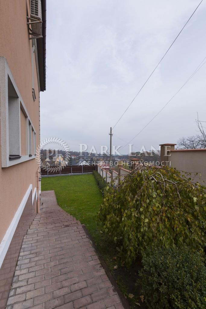 Дом ул. Леси Украинки (Ветряные Горы), Киев, X-35445 - Фото 42