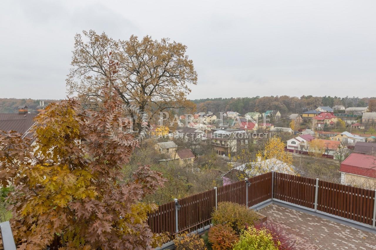 Дом ул. Леси Украинки (Ветряные Горы), Киев, X-35445 - Фото 50