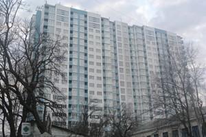 Офис, J-26466, Патриарха Скрипника (Островского Николая), Киев - Фото 1