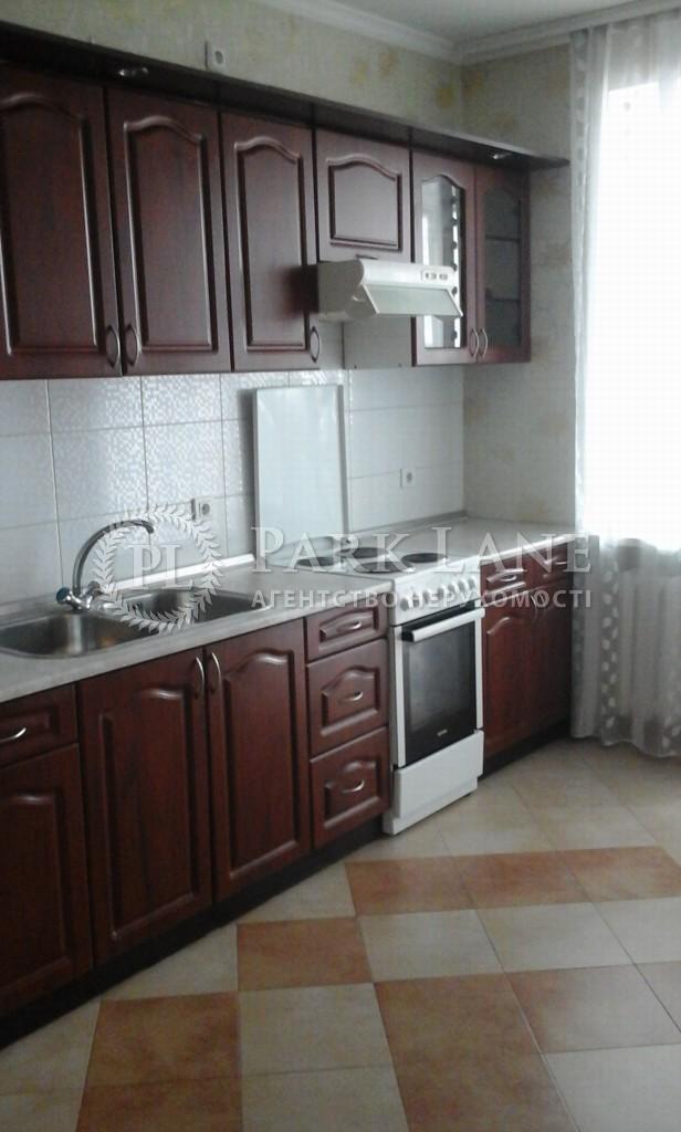 Квартира Харьковское шоссе, 58б, Киев, Z-56138 - Фото 6