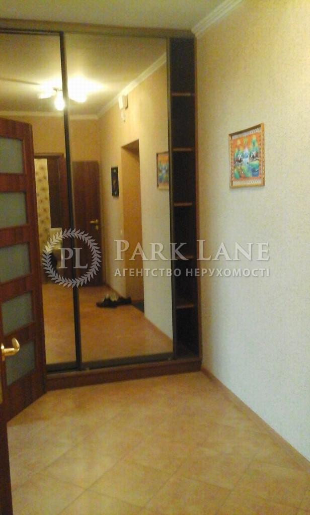 Квартира Харьковское шоссе, 58б, Киев, Z-56138 - Фото 9