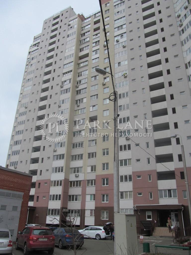 Квартира ул. Белицкая, 18, Киев, X-24724 - Фото 6