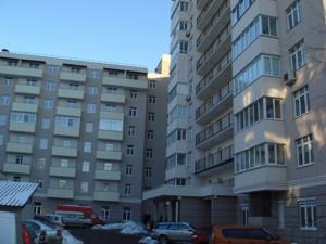 Нежилое помещение, B-100469, Гарматная, Киев - Фото 2