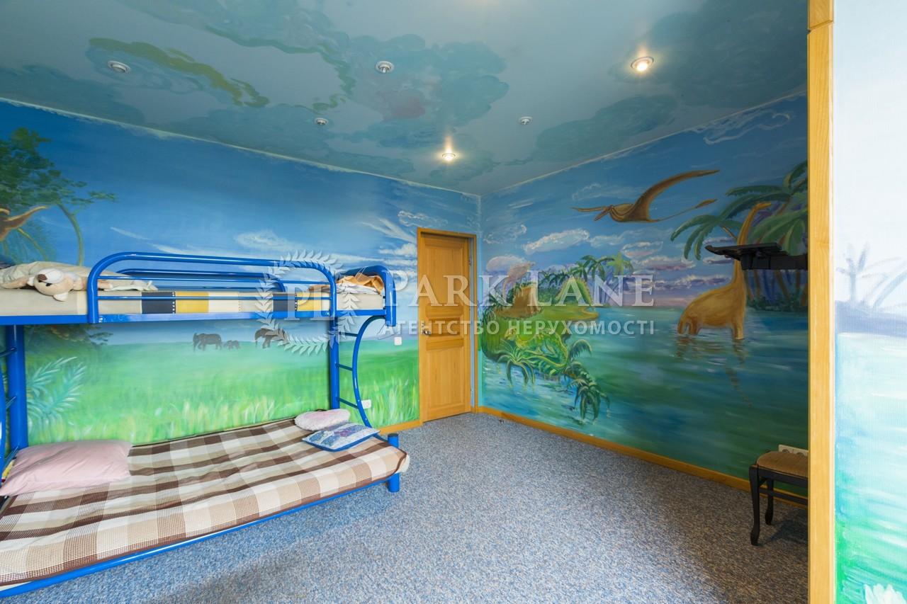 Будинок B-94207, Холмогорська, Київ - Фото 11