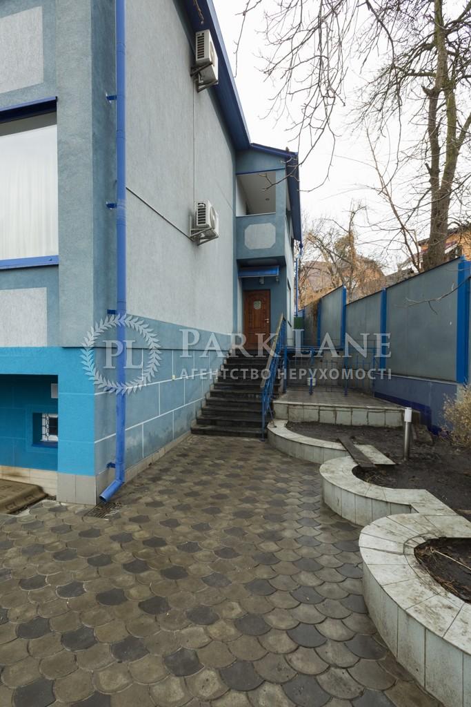 Дом ул. Холмогорская, Киев, B-94207 - Фото 25
