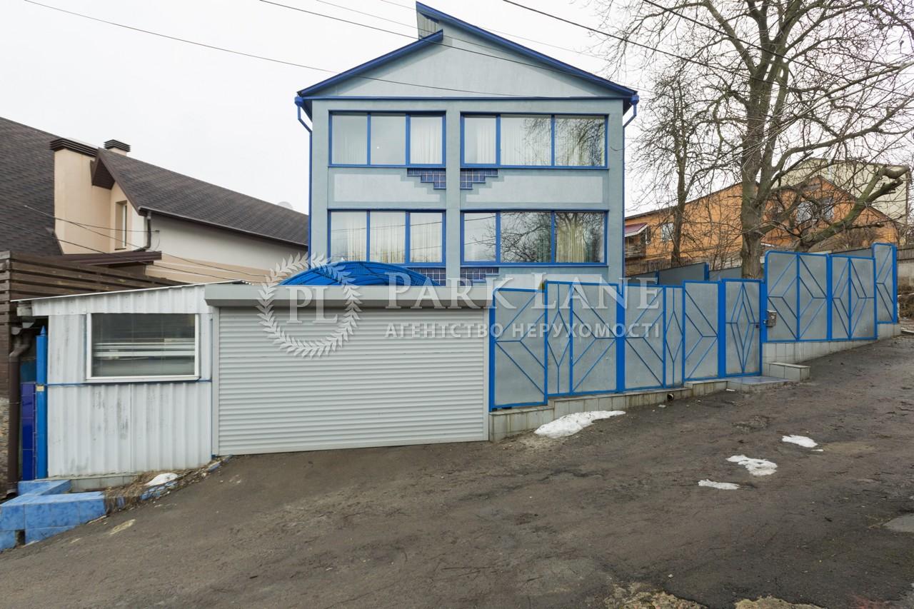 Дом ул. Холмогорская, Киев, B-94207 - Фото 30