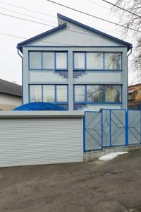 Дом B-94207, Холмогорская, Киев - Фото 1