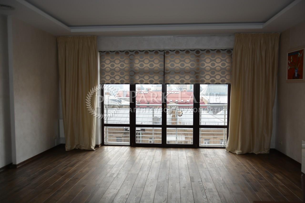 Квартира ул. Крещатик, 27б, Киев, R-5099 - Фото 3
