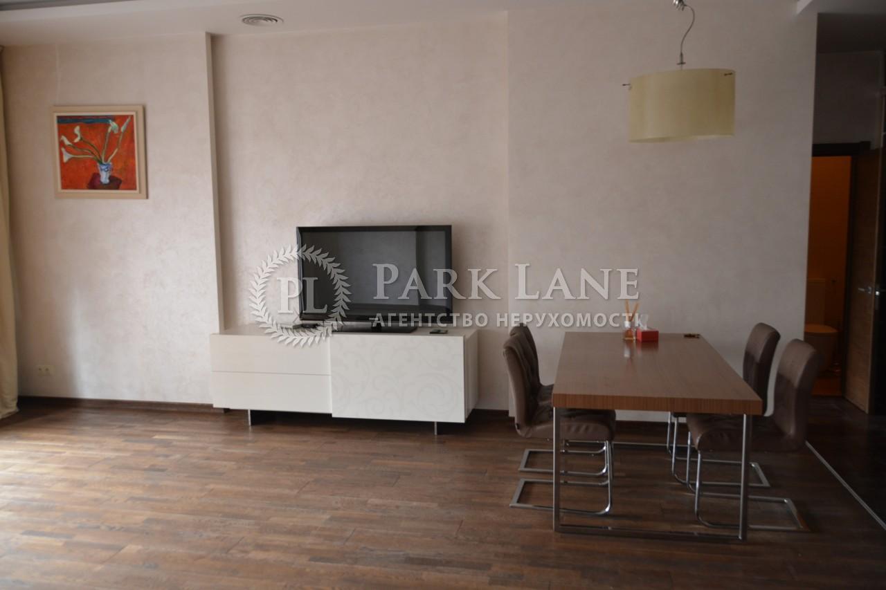 Квартира ул. Крещатик, 27б, Киев, R-5099 - Фото 4