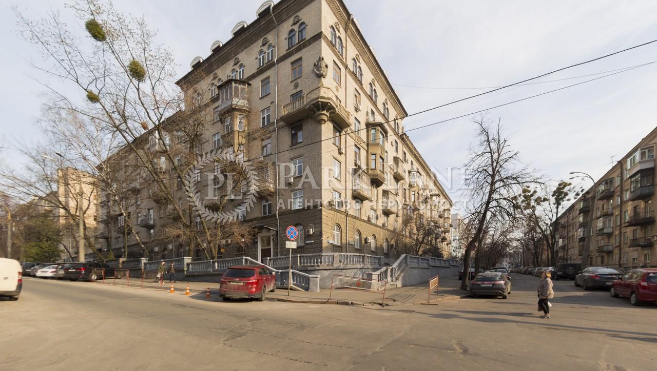 Квартира вул. Микільсько-Ботанічна, 14, Київ, B-98366 - Фото 1