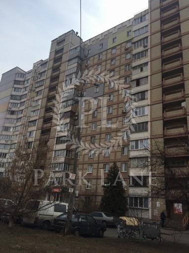 Квартира Академика Ефремова (Уборевича Командарма), 3, Киев, Z-602132 - Фото