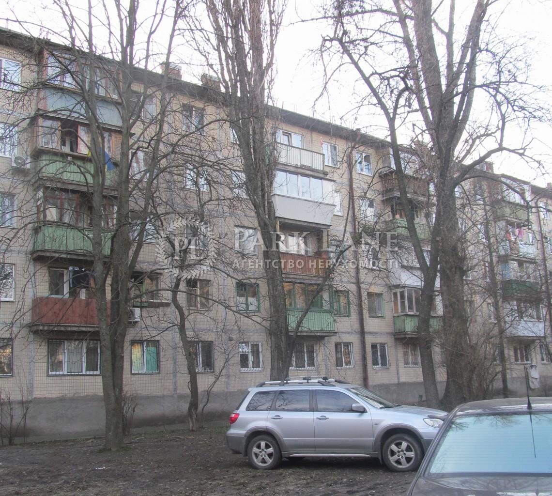 Квартира ул. Василенко Николая, 14а, Киев, Z-147070 - Фото 1