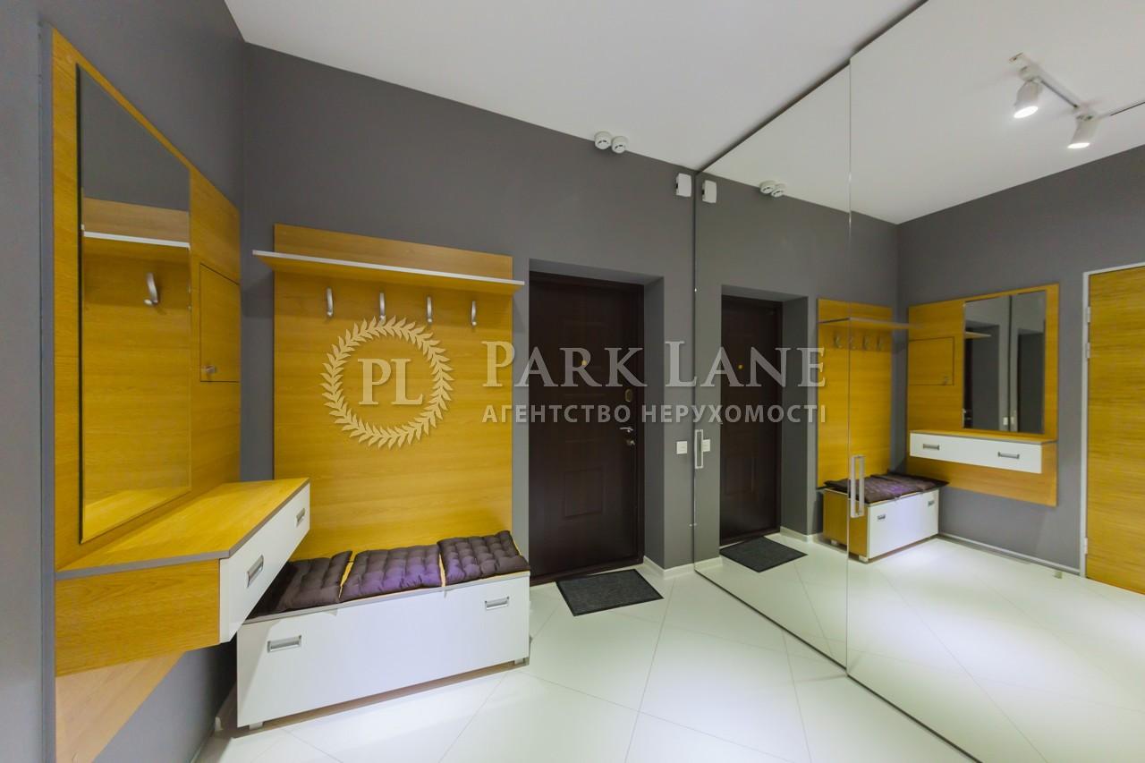 Квартира ул. Глубочицкая, 32б, Киев, X-26664 - Фото 18