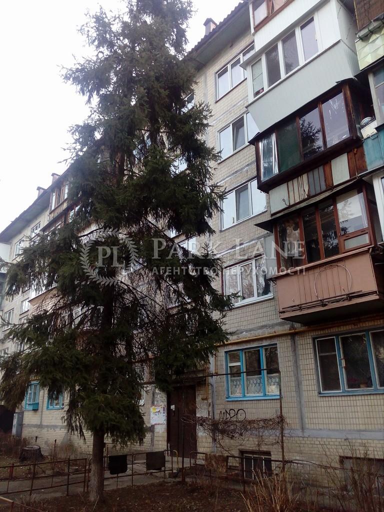 Квартира ул. Соломенская, 37, Киев, J-31042 - Фото 1