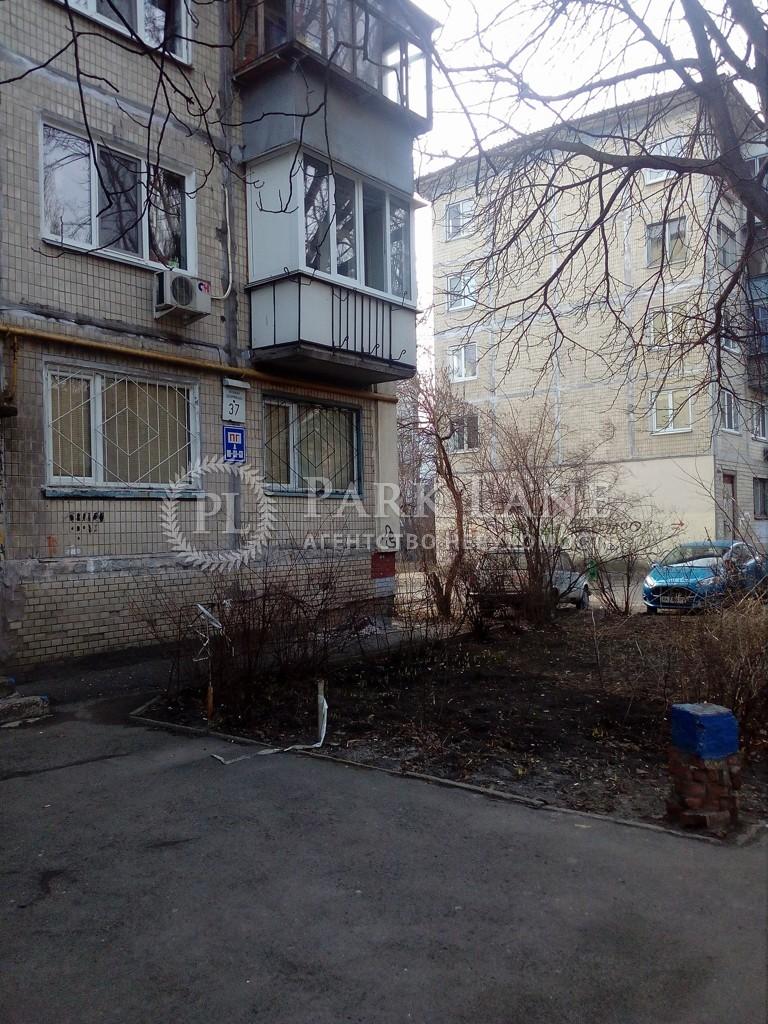 Квартира ул. Соломенская, 37, Киев, J-31042 - Фото 24