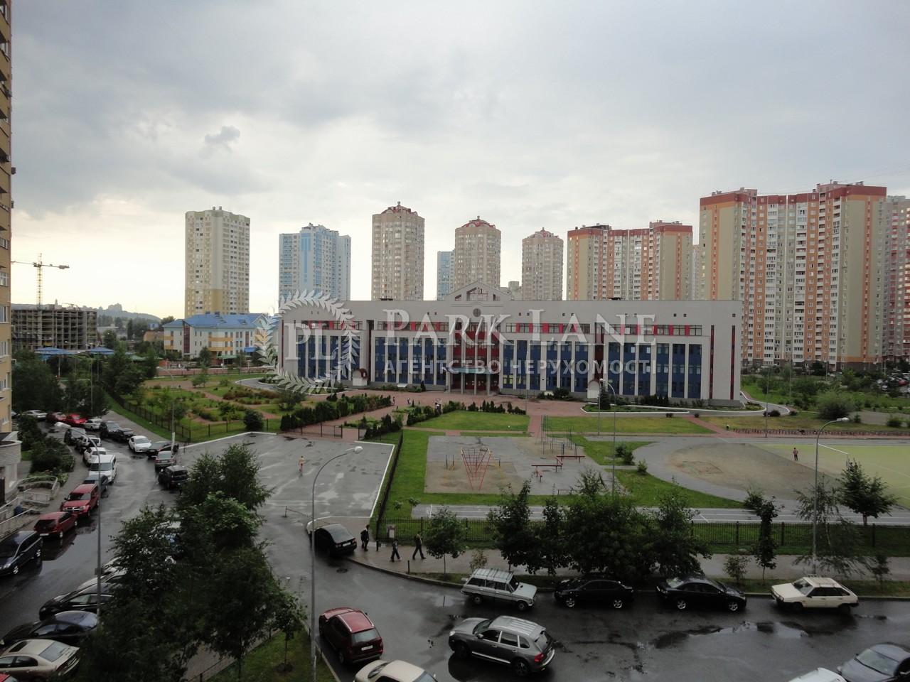 Квартира вул. Урлівська, 11а, Київ, R-5269 - Фото 9