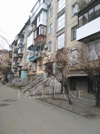 Магазин, Бойчука Михайла (Кіквідзе), Київ, R-23619 - Фото