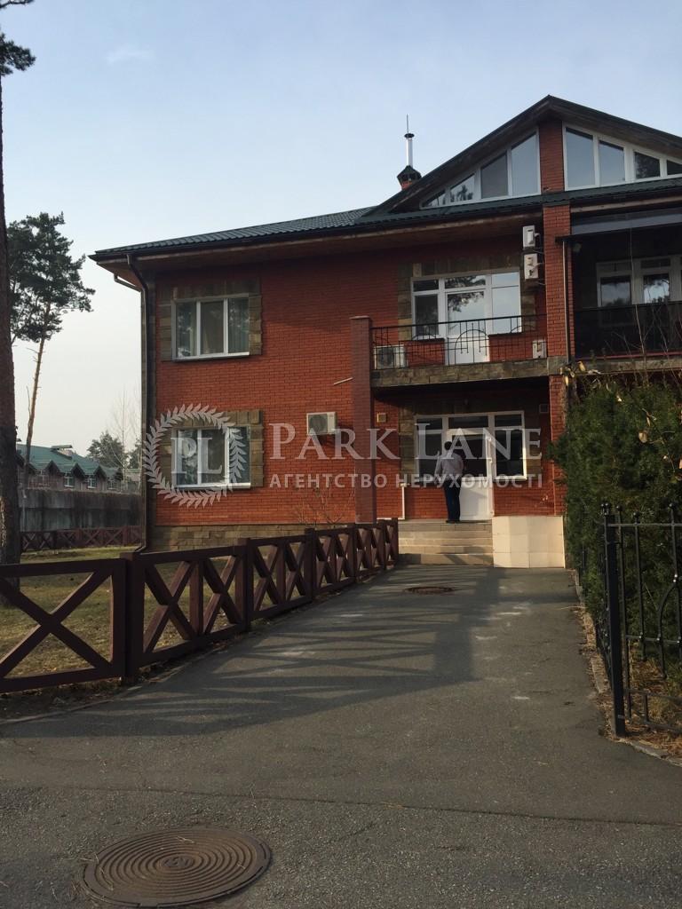 Дом Козин (Конча-Заспа), Z-1257555 - Фото 10
