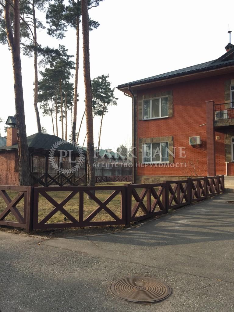 Дом Козин (Конча-Заспа), Z-1257555 - Фото 1