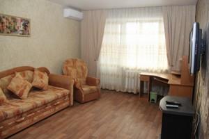 Квартира B-66276, Героїв Дніпра, 43, Київ - Фото 4