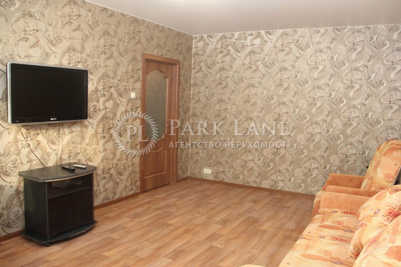 Квартира B-66276, Героїв Дніпра, 43, Київ - Фото 5