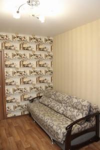 Квартира B-66276, Героїв Дніпра, 43, Київ - Фото 9