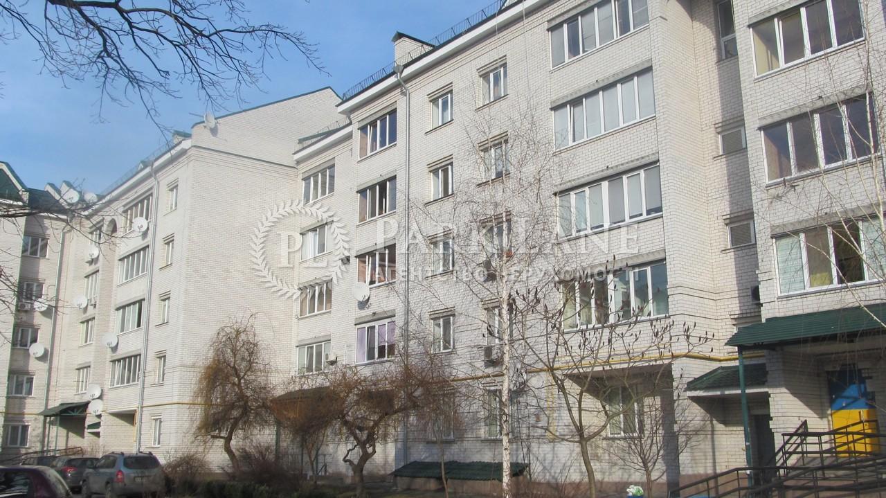 Квартира ул. Погребняка, 14, Чубинское, Z-236496 - Фото 1