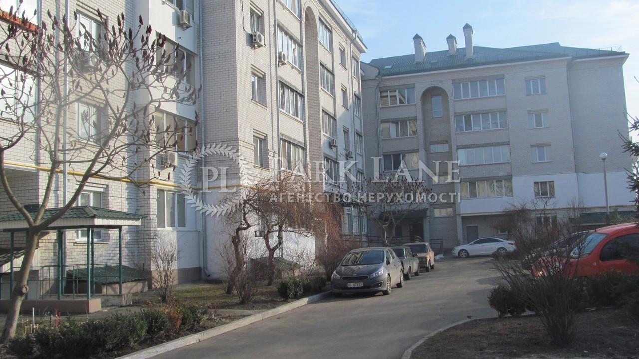 Квартира ул. Погребняка, 14, Чубинское, Z-236496 - Фото 3