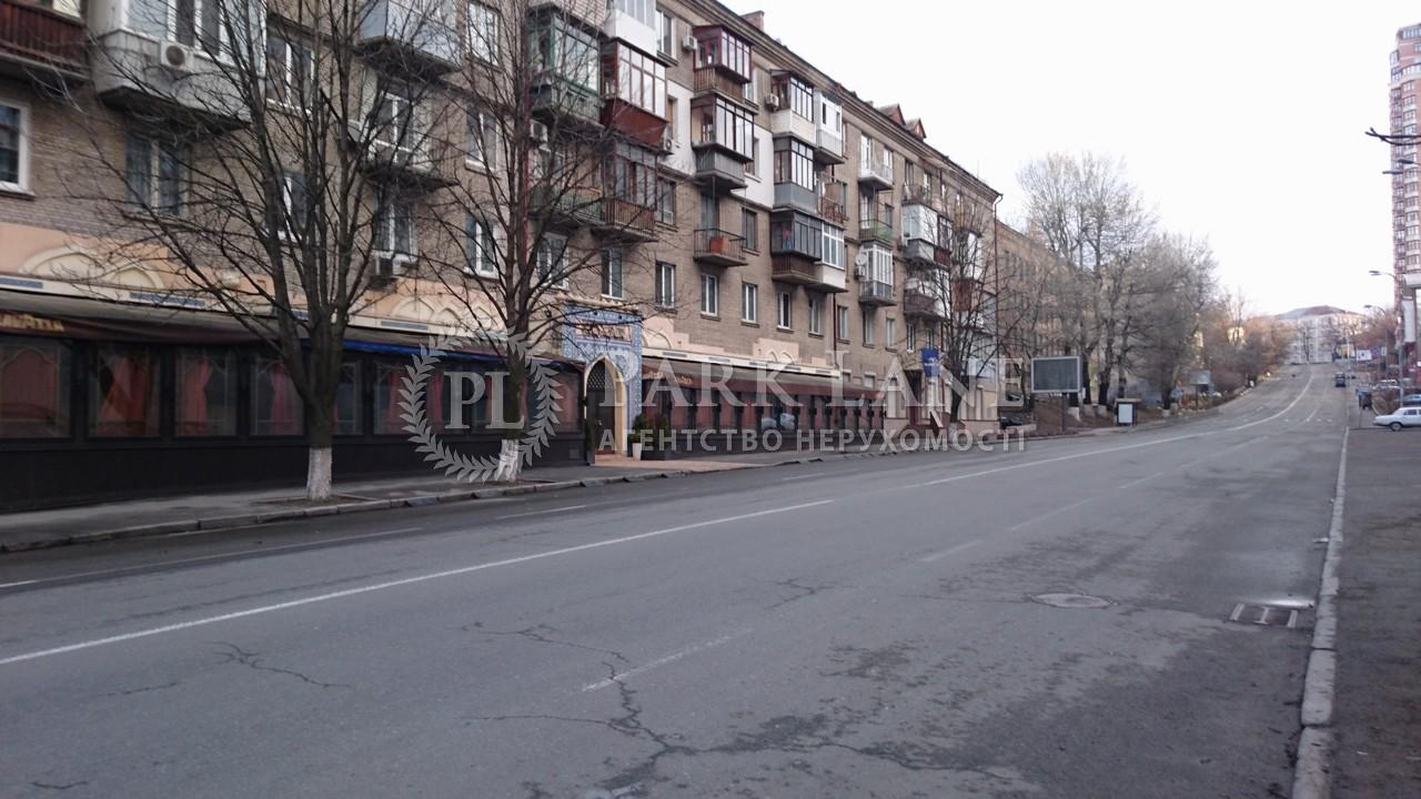 Квартира Кловский спуск, 10, Киев, R-5546 - Фото 14