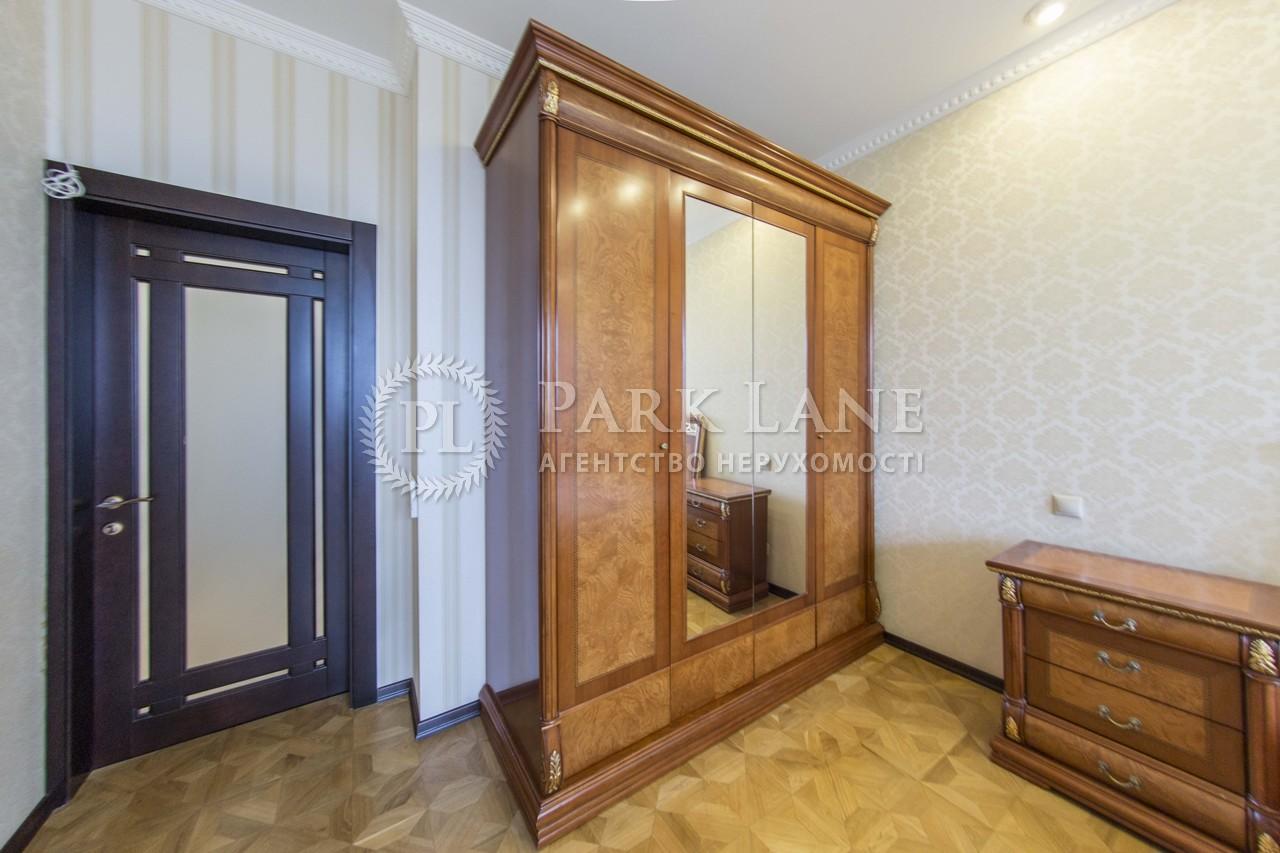 Квартира ул. Гончара Олеся, 35, Киев, J-23168 - Фото 8