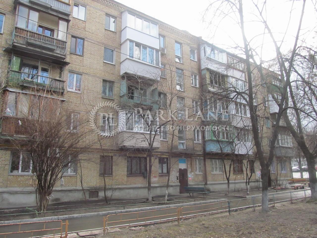 Квартира Дружбы Народов бульв., 19а, Киев, R-8799 - Фото 12