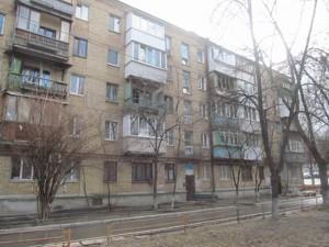 Квартира Z-371393, Дружбы Народов бульв., 19а, Киев - Фото 3