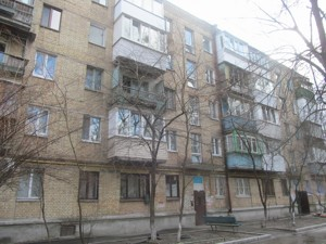 Квартира Z-371393, Дружбы Народов бульв., 19а, Киев - Фото 4