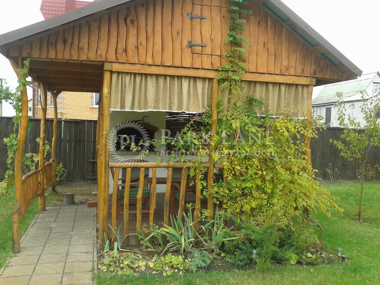 Дом Рожны, R-5597 - Фото 5