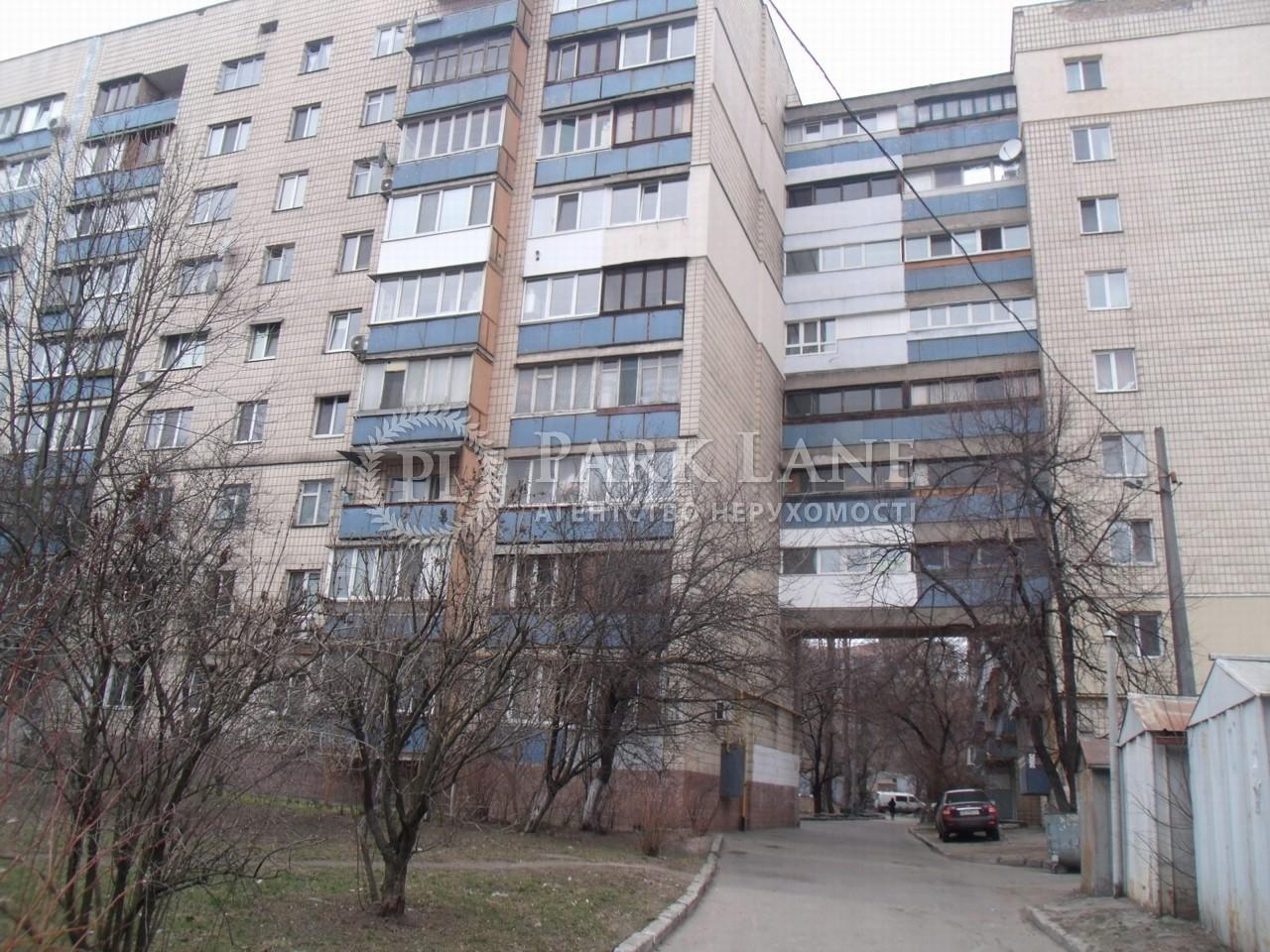 Квартира ул. Коперника, 16б, Киев, Z-310293 - Фото 1
